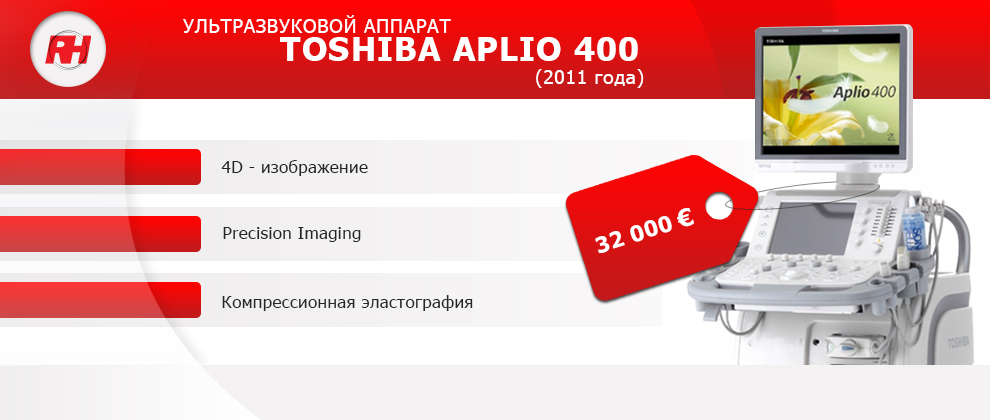 Aplio400