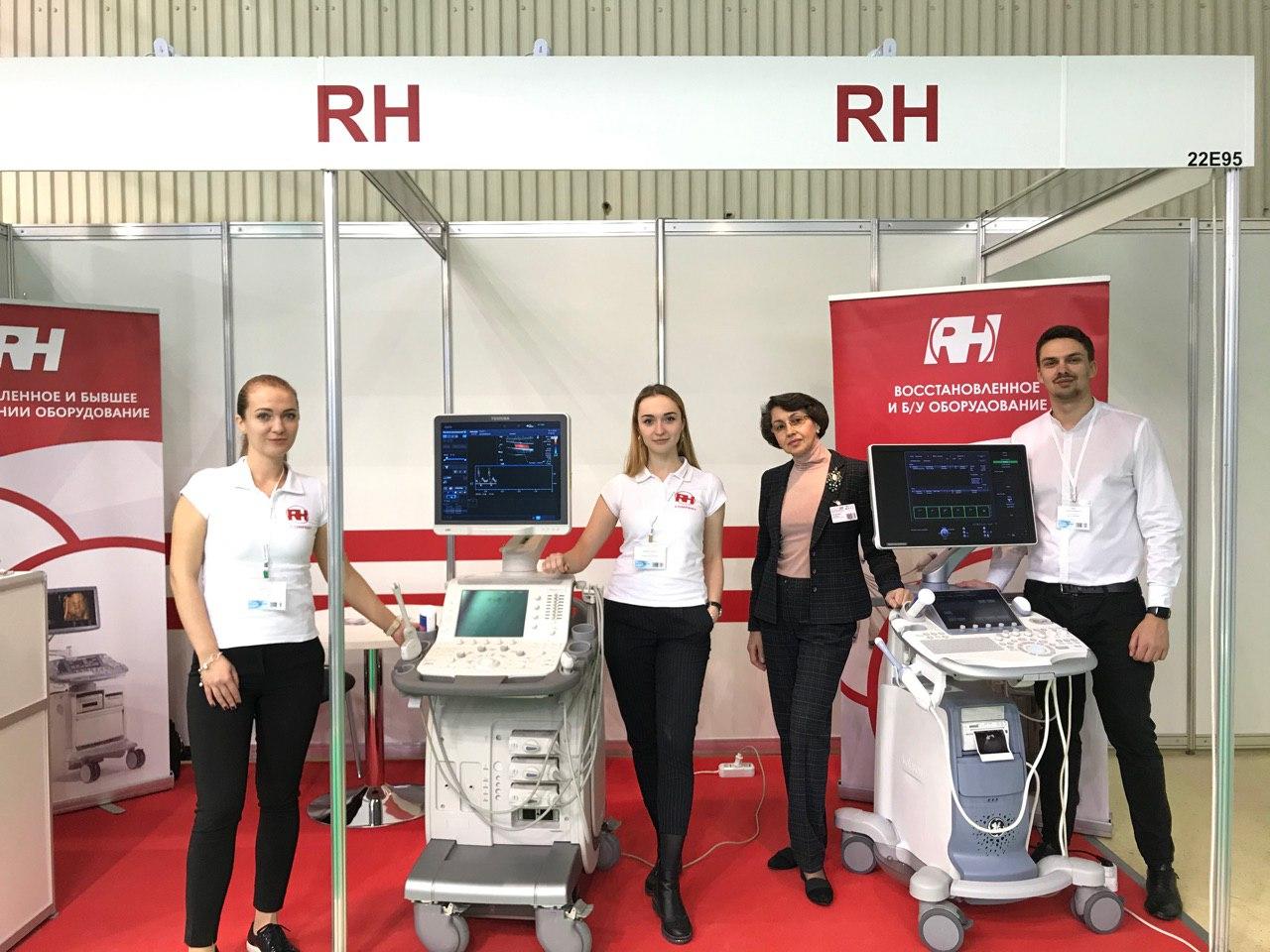 Компания RH на неделе здравоохранения – 2019 в Москве. - Новости RH